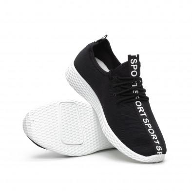 Ανδρικά μαύρα υφασμάτινα αθλητικά παπούτσια  it240419-2 4
