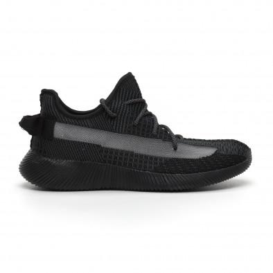 Ανδρικά διχτυωτά γκρι-μαύρα αθλητικά παπούτσια ελαφρύ μοντέλο it260919-22 2