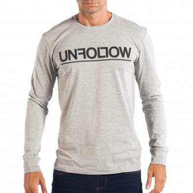 Ανδρική γκρι μπλούζα House UNFOLLOW lp070818-28 2