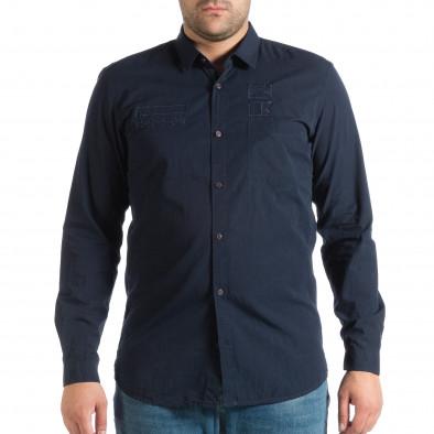 Ανδρικό γαλάζιο πουκάμισο RESERVED lp290918-174 2