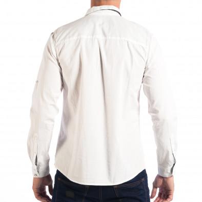 Ανδρικό λευκό πουκάμισο Slim fit CROPP lp070818-110 3