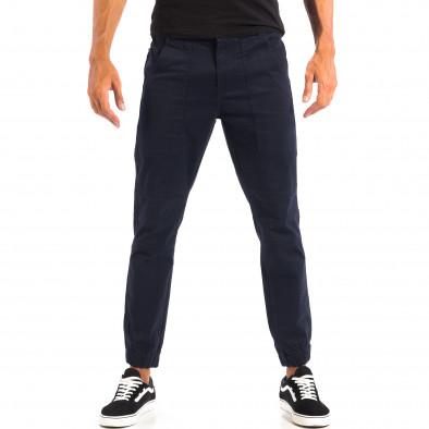 Ανδρικό μπλε παντελόνι Jogger με μεγάλες τσέπεςCROPP lp060818-104 2