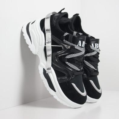 Ανδρικά Chunky μαύρα αθλητικά παπούτσια  it130819-29 2