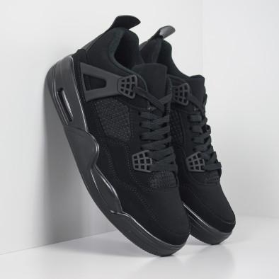 Ανδρικά sneakers ελαφρύ μοντέλο με αερόσολα All black it251019-24 4