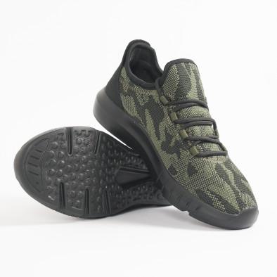 Ανδρικά πράσινα καμουφλαζ αθλητικά παπούτσια ελαφρύ μοντέλο it221119-1 4