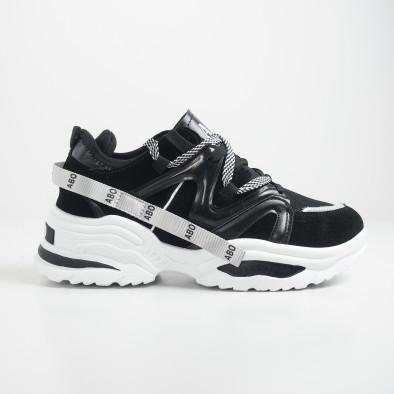 Ανδρικά Chunky μαύρα αθλητικά παπούτσια  it130819-29 3