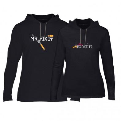 Φούτερ για ζευγάρια Mrs. Broke It & Mr. Fix It μαύρο TMN-CPS-083 2