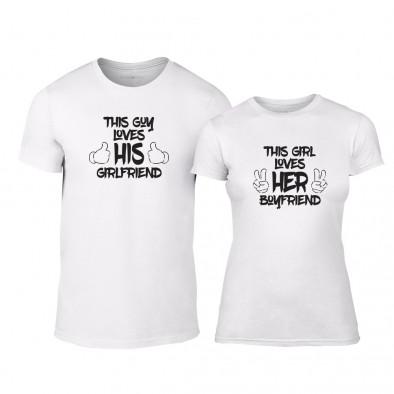 13f3c99be9c4 Μπλουζες για ζευγάρια Girl   Boy In Love λευκό TMN-CP-085 ...