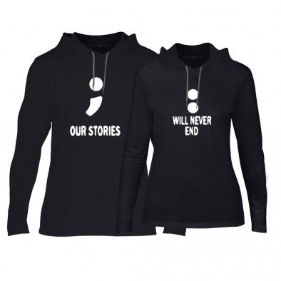 Φούτερ για ζευγάρια Our Stories μαύρο TMN-CPS-170 2