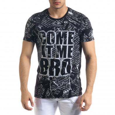 Ανδρική μαύρη κοντομάνικη μπλούζα Lagos tr110320-29 2