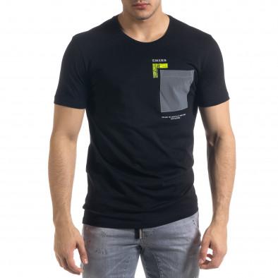 Ανδρική μαύρη κοντομάνικη μπλούζα Breezy tr110320-40 2