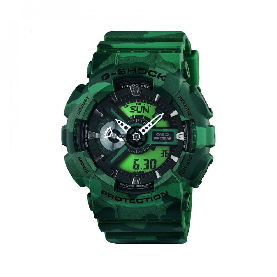 Ανδρικό ρολόι CASIO G-shock GA-110CM-3AER GA110CM3AER