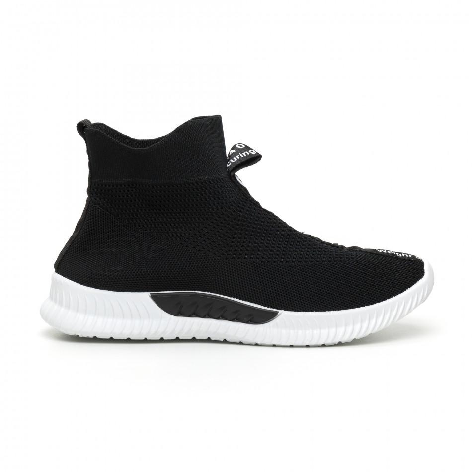Ανδρικά slip-on μαύρα αθλητικά παπούτσια κάλτσα με λευκή επιγραφή it110919-1