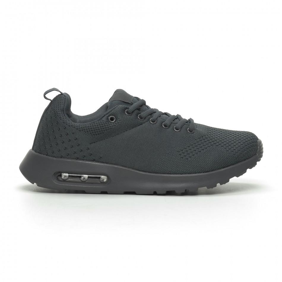 Ανδρικά γκρι πλεκτά αθλητικά παπούτσια με αερόσολα it100519-8