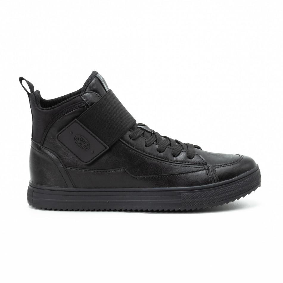Ανδρικά μαύρα sneakers με αυτοκόλλητο it140918-8