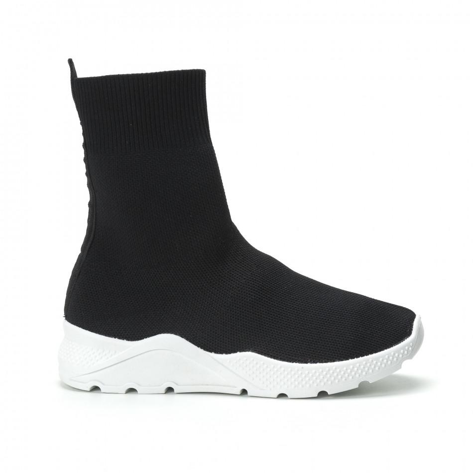 Basic Slip-on γυναικεία μαύρα sneakers  it250119-64