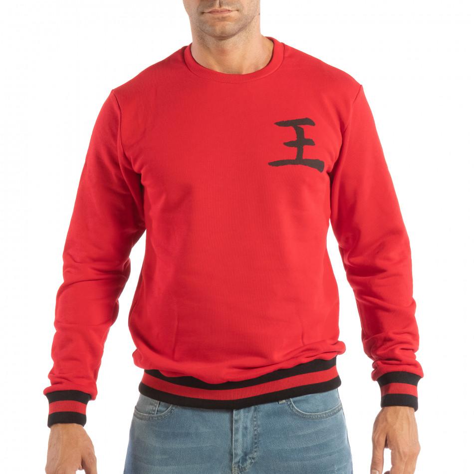 Ανδρική κόκκινη μπλούζα με πριντ στην πλάτη it240818-146