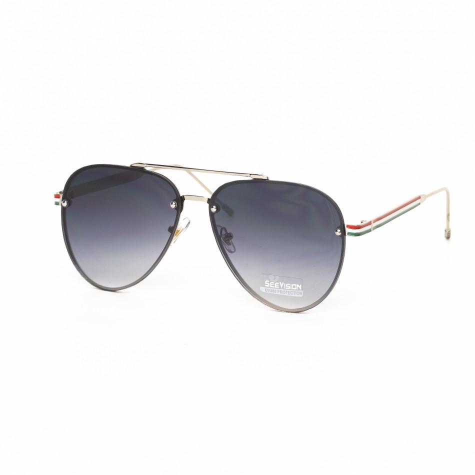Ανδρικά γκρι γυαλιά ηλίου See vision it030519-9