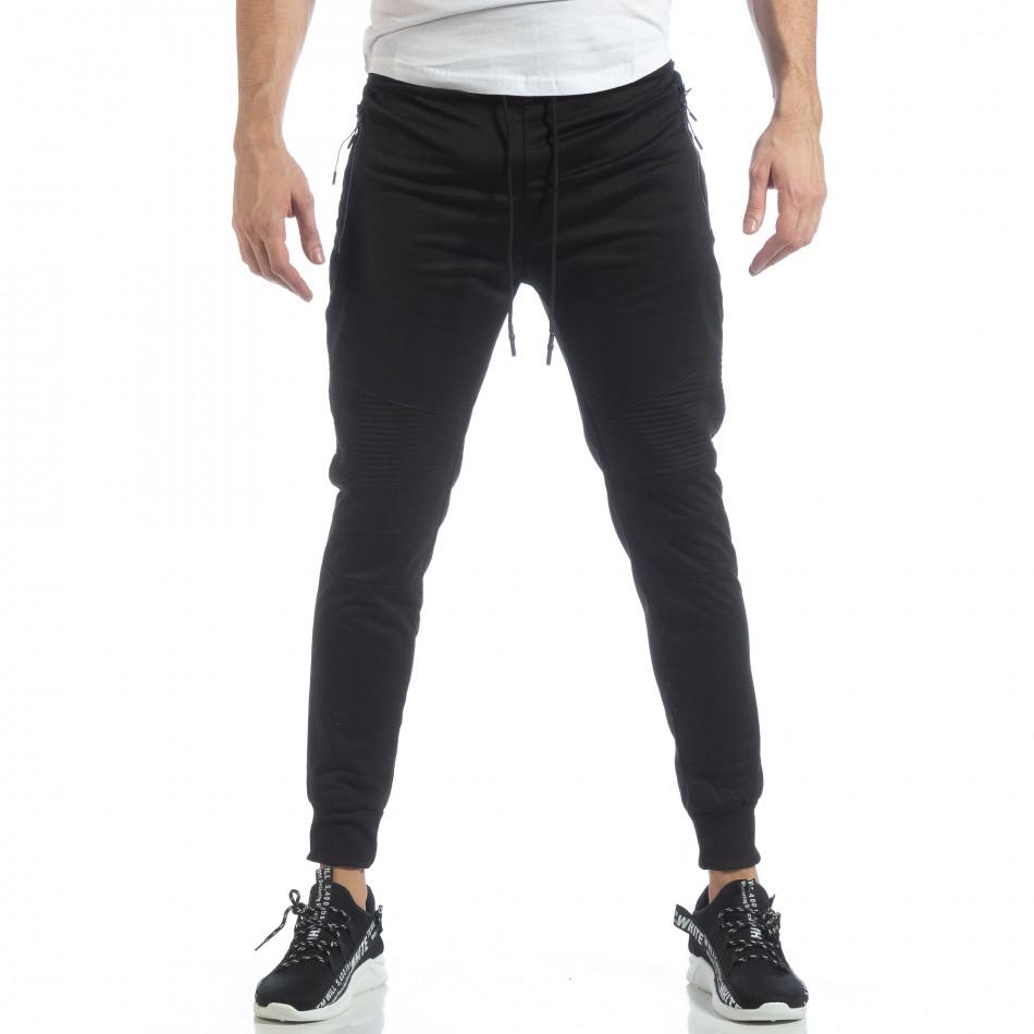 Ανδρικό Jogger Biker σε μαύρο χρώμα it040219-48