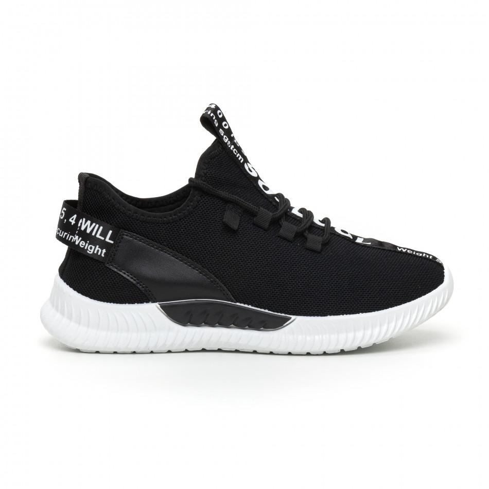 Ανδρικά μαύρα υφασμάτινα αθλητικά παπούτσια με λευκή επιγραφή it110919-3