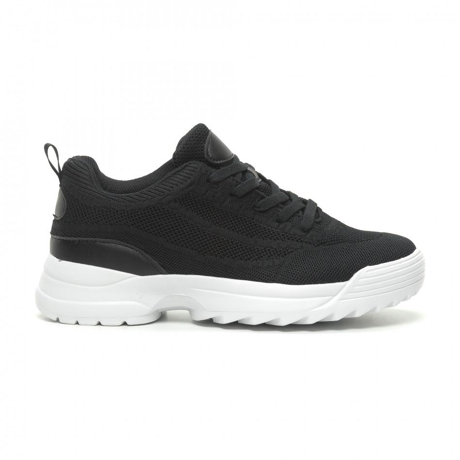 Ανδρικά μαύρα αθλητικά παπούτσια με Chunky σόλα it230519-13