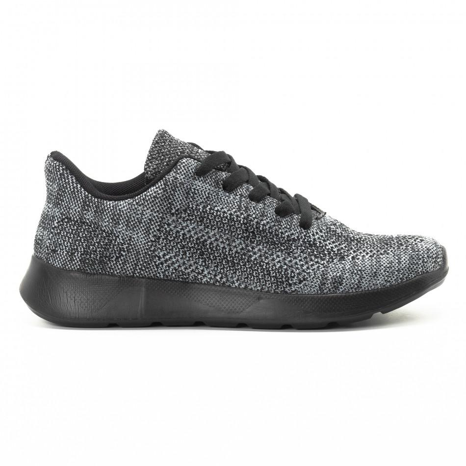 Ανδρικά υφασμάτινα αθλητικά παπούτσια  σε γκρι μελάνζ χρώμα it301118-6