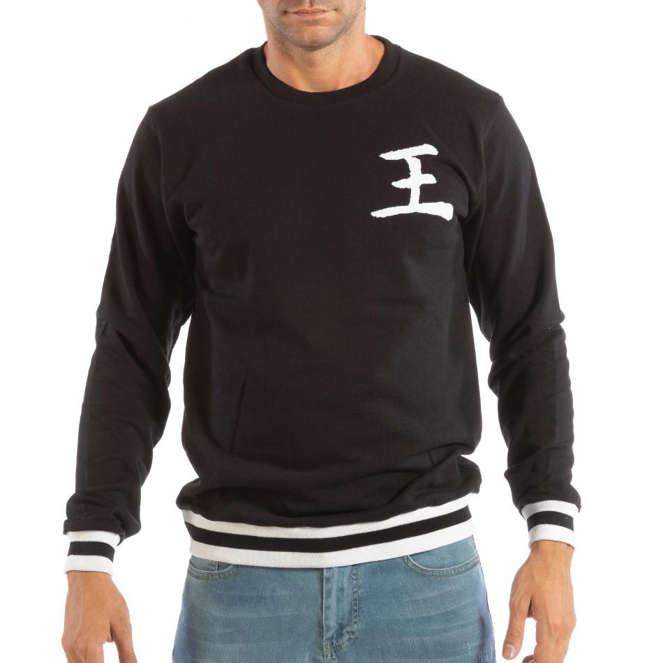 Ανδρική μαύρη μπλούζα με πριντ στην πλάτη it240818-147