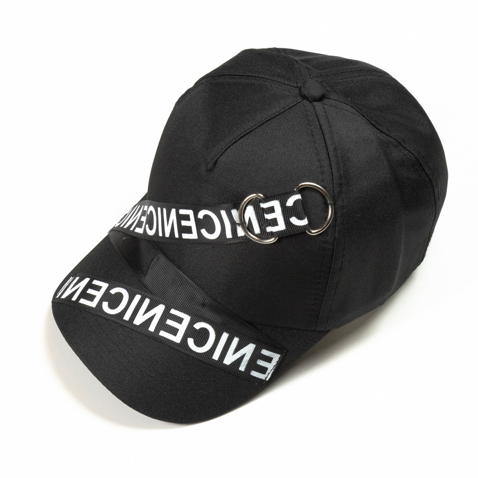 Μαύρο καπέλο με λευκές επιγραφές it290818-19