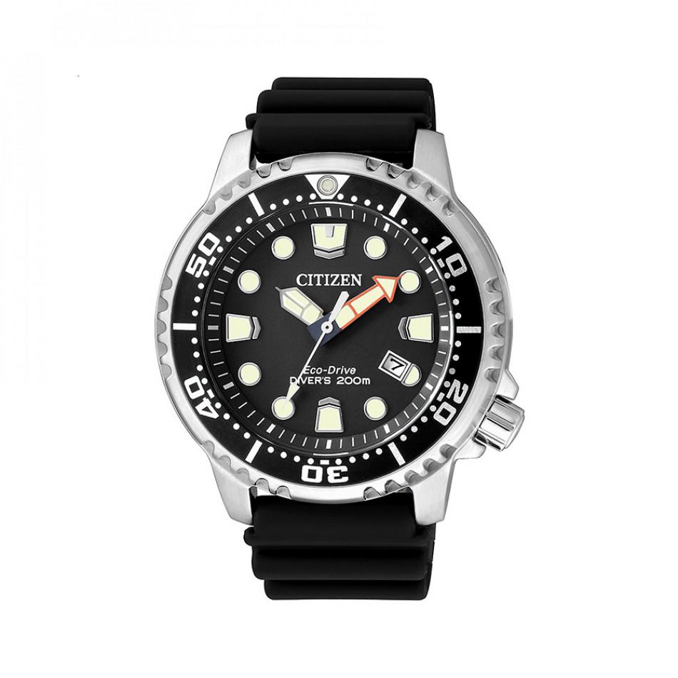 Ανδρικό ρολόι Citizen Eco-Drive Promaster Marine Diver's  BN0150 10E