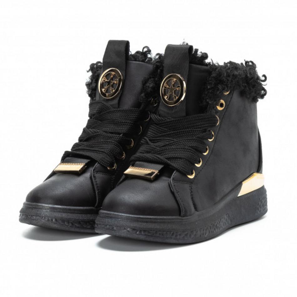 Γυναικεία μαύρα ψηλά Sneakers με χρυσές λεπτομέρειες it081018-2