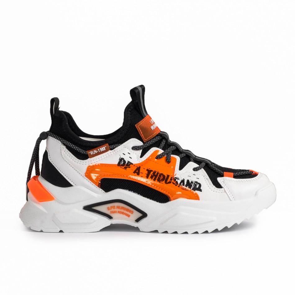 Chunky ανδρικά πορτοκαλιά sneakers gr020221-13
