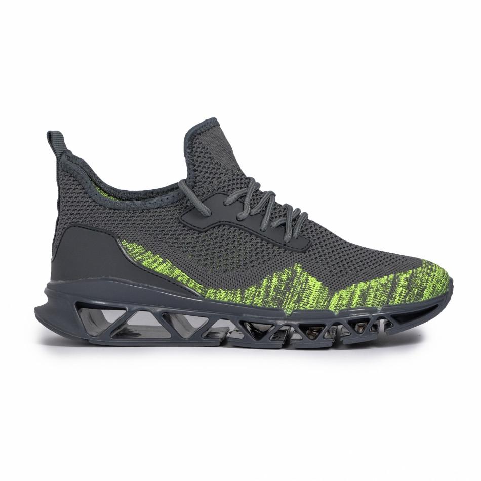 Ανδρικά γκρι-πράσινα αθλητικά παπούτσια Knife it140720-12