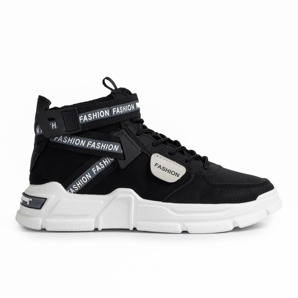Ανδρικά μαύρα ψηλά sneakers Chunky gr020221-9