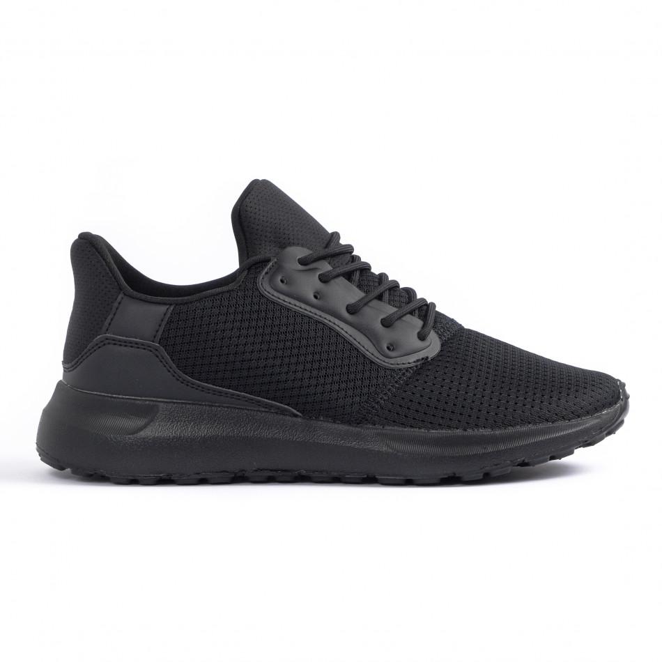 Ανδρικά μαύρα αθλητικά παπούτσια Kiss GoGo it260520-3