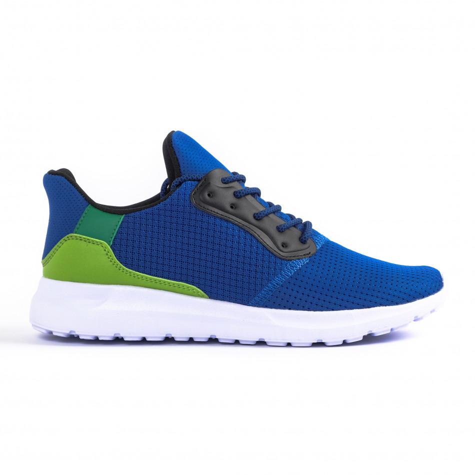 Ανδρικά γαλάζια αθλητικά παπούτσια Kiss GoGo it260520-4