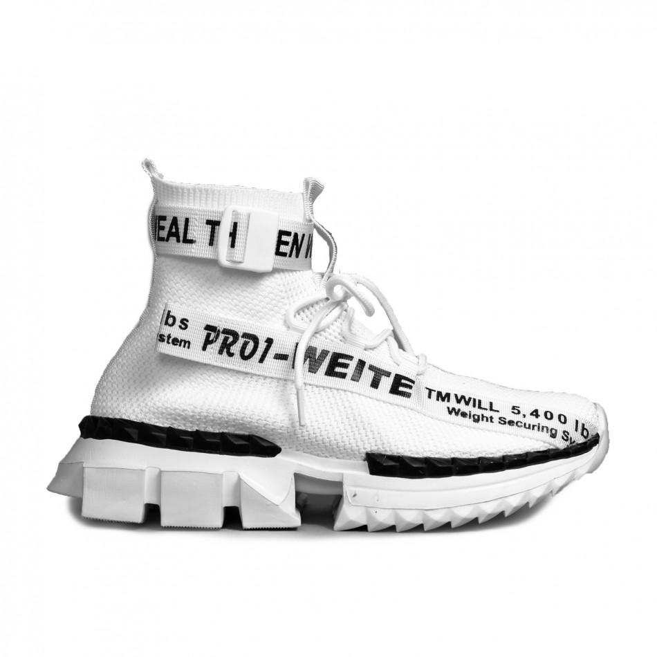 Ανδρικά λευκά ψηλά sneakers Kiss GoGo it110521-3