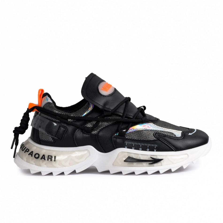 Chunky ανδρικά μαύρα sneakers gr020221-12