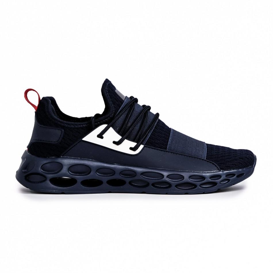 Ανδρικά γαλάζια αθλητικά παπούτσια κάλτσα με λάστιχο it180820-9