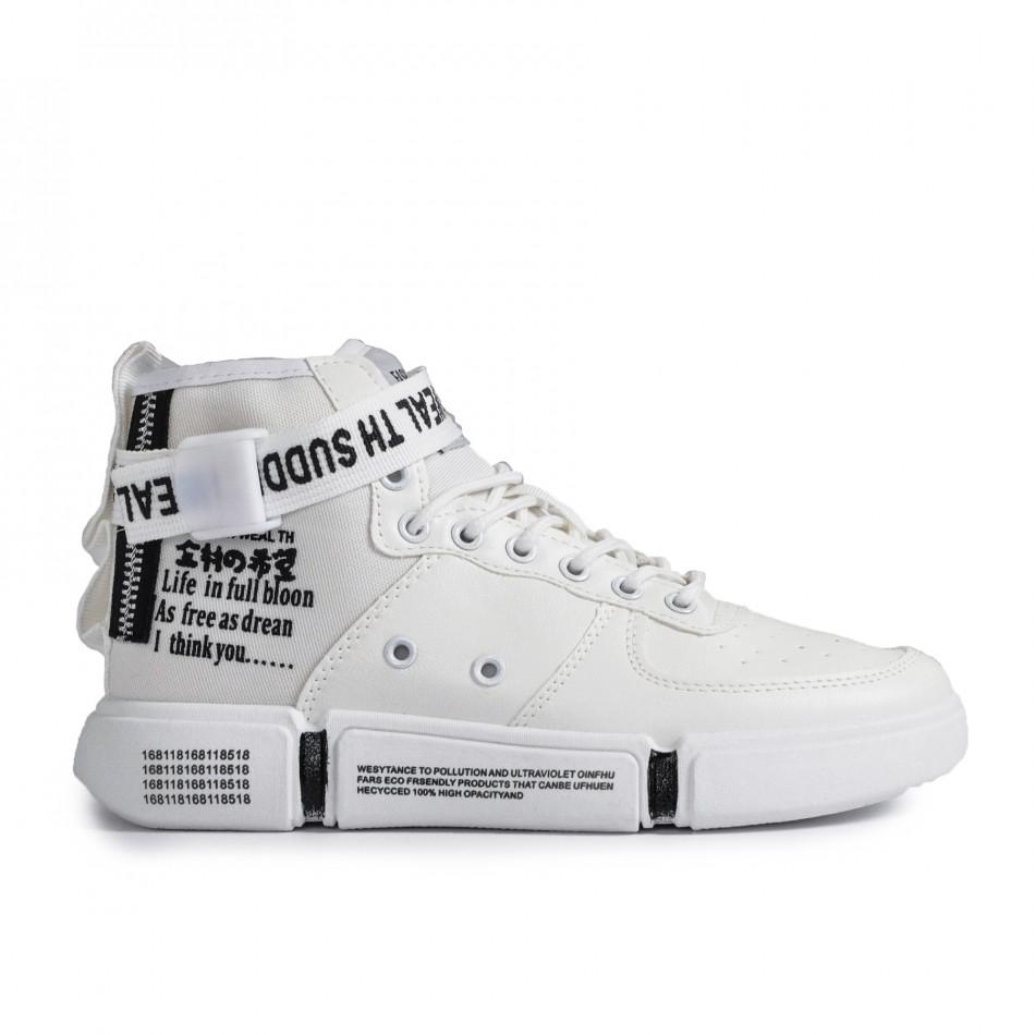 Ανδρικά λευκά ψηλά sneakers με αξεσουάρ gr020221-6