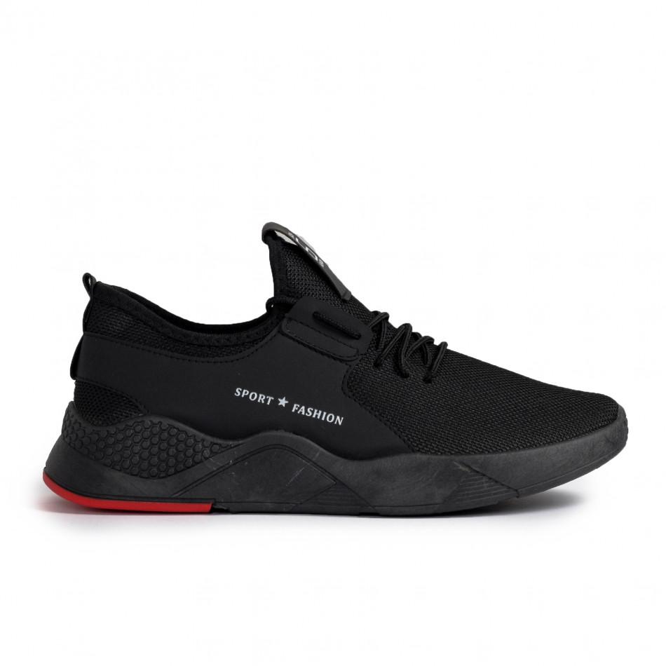 Ανδρικά μαύρα sneakers με κόκκινη λεπτομέρεια gr020221-1