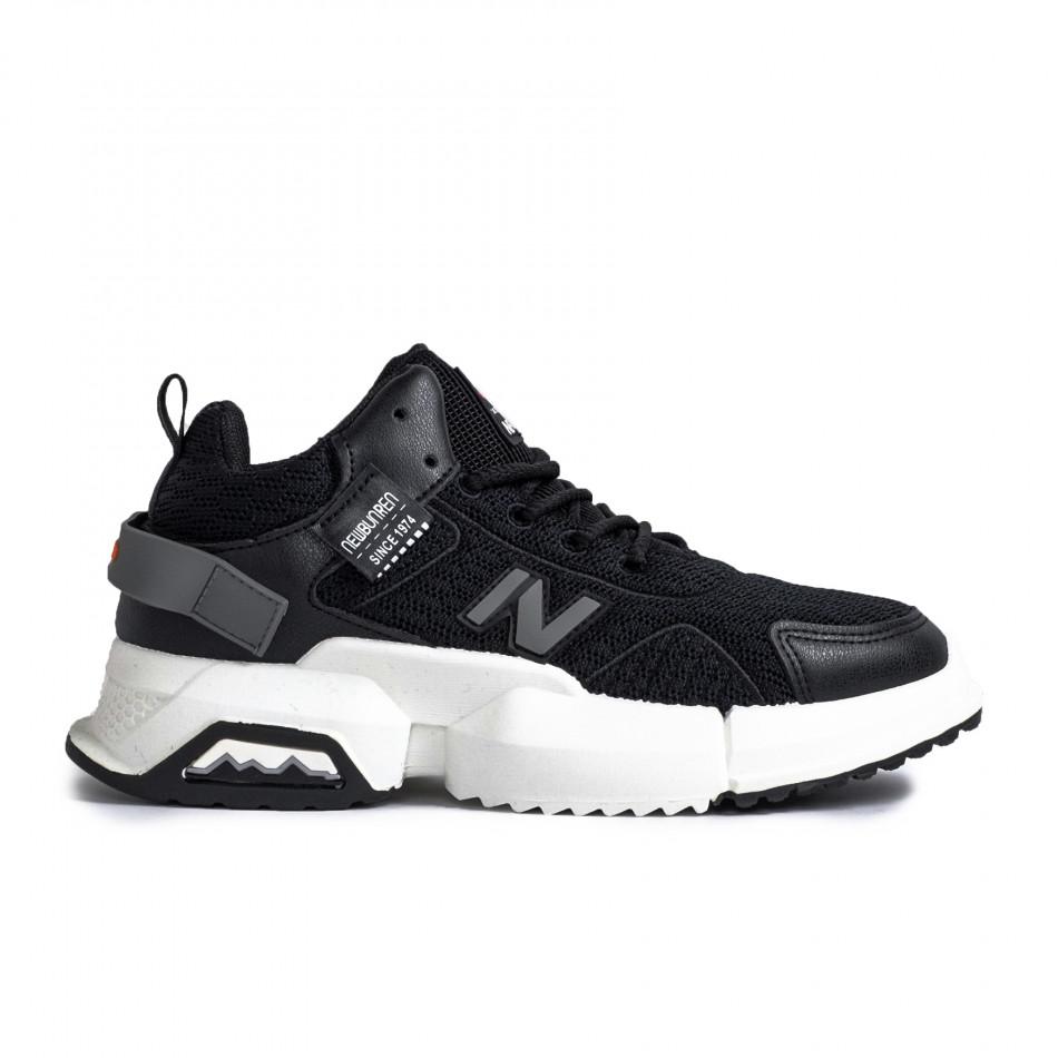 Ανδρικά μαύρα sneakers gr270421-31