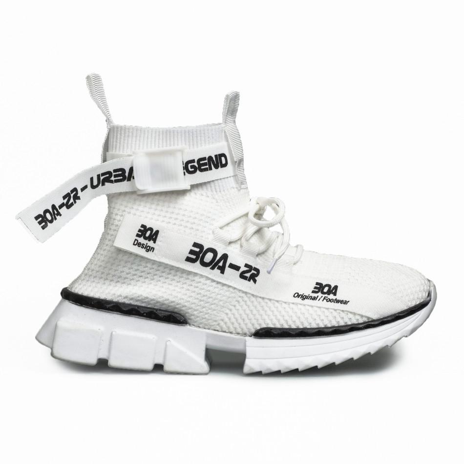 Ανδρικά λευκά ψηλά sneakers Boa tr260221-2