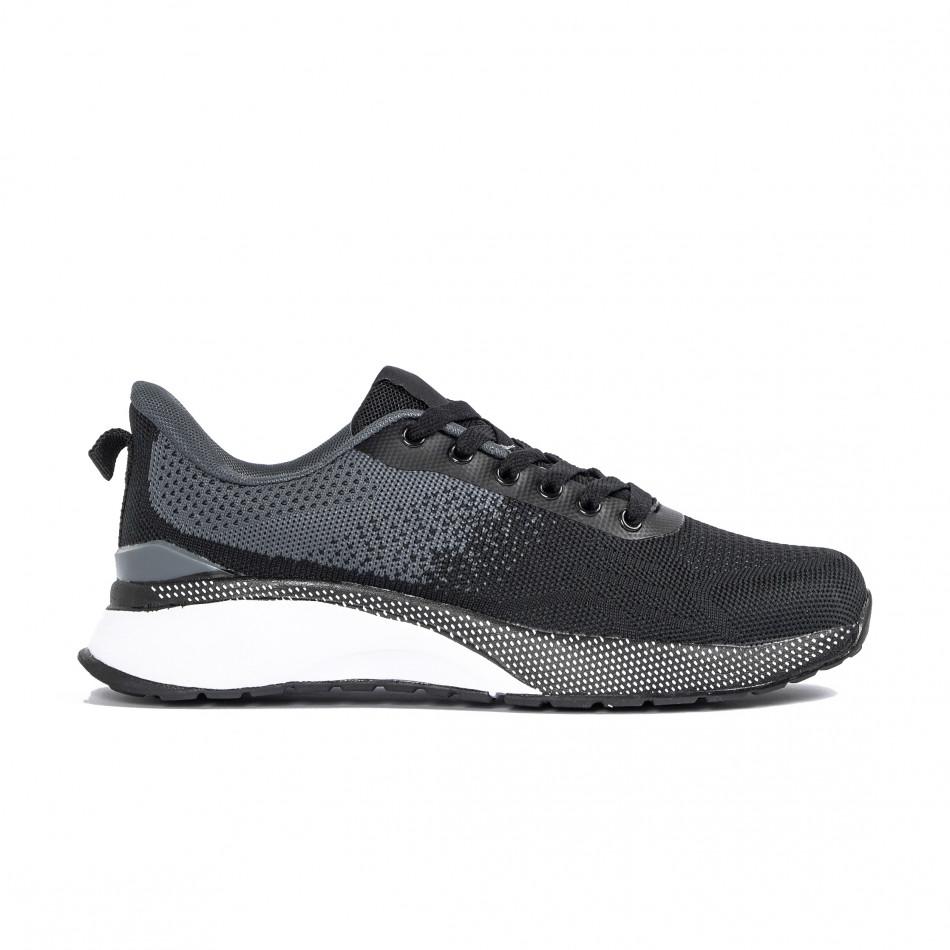 Ανδρικά αθλητικά παπούτσια σε μαύρο και γκρι it270320-18