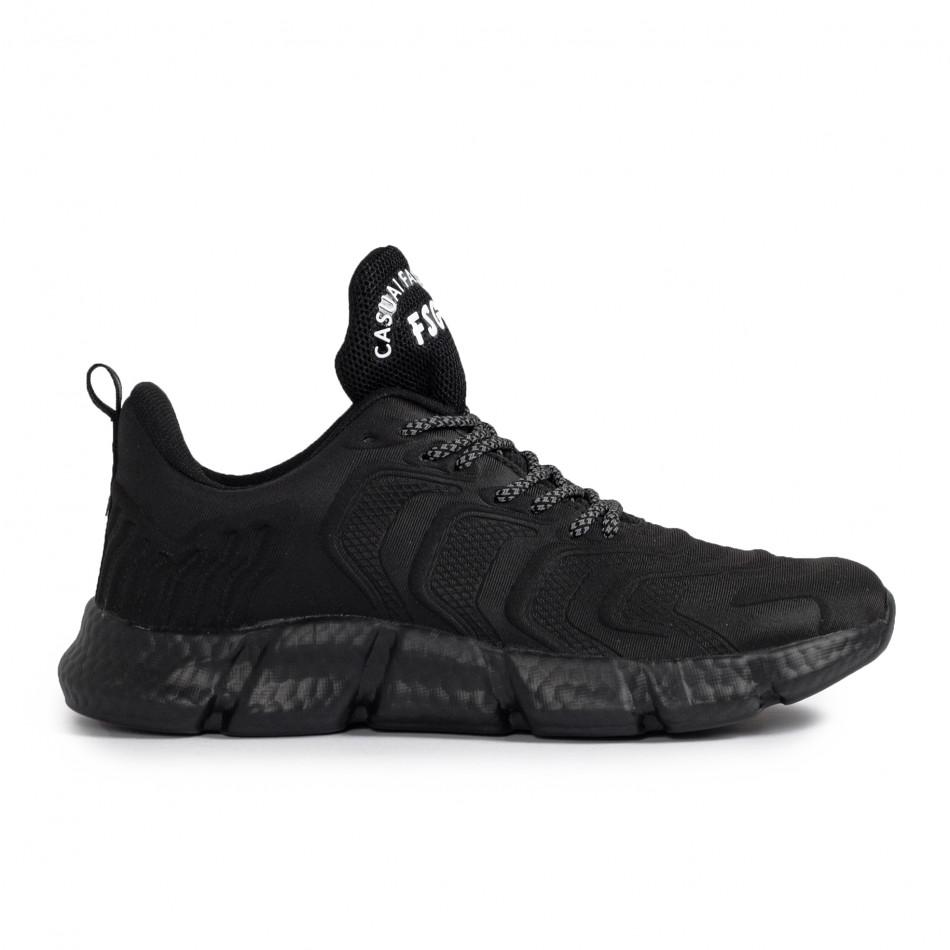 Ανδρικά μαύρα sneakers Plus Size gr020221-17