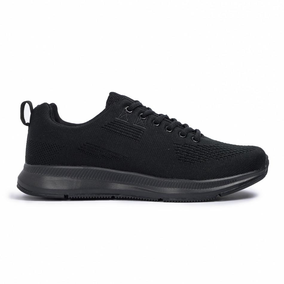 Ανδρικά μαύρα αθλητικά παπούτσια Kiss GoGo it260620-7