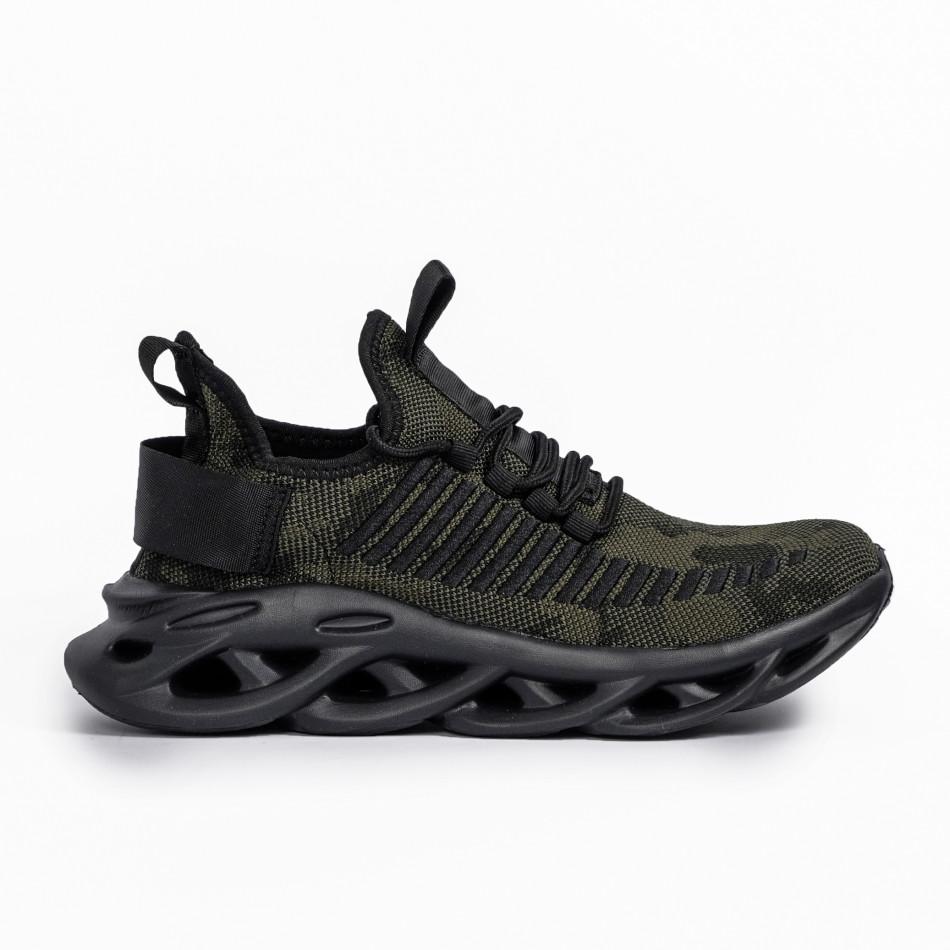 Ανδρικά καμουφλαζ αθλητικά παπούτσια Rogue it261020-2