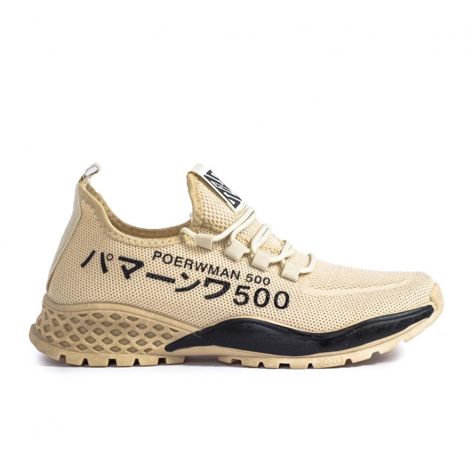 Ανδρικά μπεζ sneakers με λεπτομέρεια gr020221-3