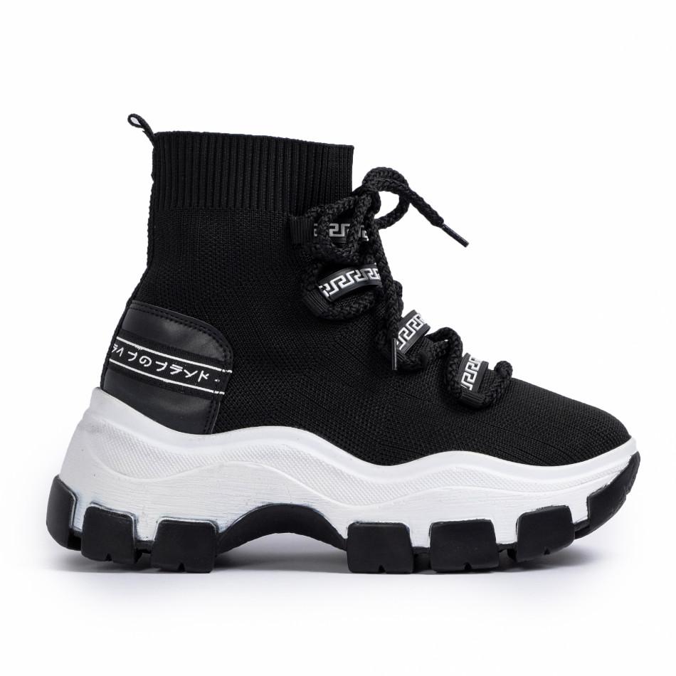 Γυναικεία μαύρα sneakers μποτάκια κάλτσα tr231020-1