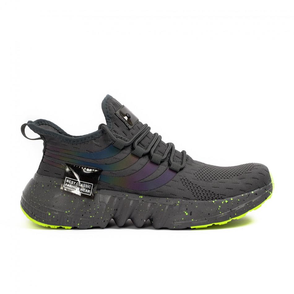 Ανδρικά γκρι αθλητικά παπούτσια Kiss GoGo it180621-2