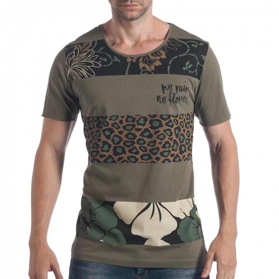 Ανδρική πράσινη κοντομάνικη μπλούζα 2Y Premium tsf090617-36